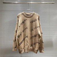 Stesso stile per uomini e donne maglione colorato patchwork lavorato a maglia all'uncinetto scava fuori pullover top fashion street femmina truckleck maglione