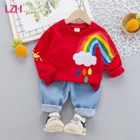 Clothing Sets LZH Autumn For Girls Rainbow Print Kids Clothes 1-2-3-4 Years Baby Girl Outfit 2021 Children Tracksuit Boys Suit