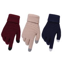 Wholesalers Womens Winter Touch Screen Gloves Thicken Warm Knitted Stretch Gloves Imitation Wool Full Finger Outdoor Skiing Glo