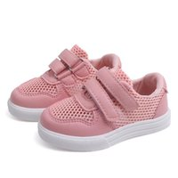 Sneakers 2021 Summer Children's Net Shoes Korean Boys And Girls Solid Color Sports Casual White Breathable Non-slip