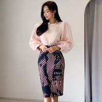 Two Piece Dress Korean Style Elegant Temperament Women's 2 Set Lantern Sleeve Slim Top+High Waist Printed Pack Hip Skirt 2021