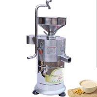 Commercial Soy Milk Makers Electric Slag Slurry Separation Soymilk Machine Stainless Steel Grain Grinder