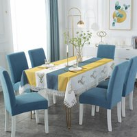 Chair Covers Elastic Jacquard Cover Solid Color Thickened One-piece Polar Fleece Household