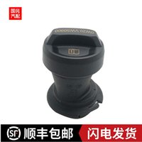 Adapted to the Third Generation EA888 Improved Oil Filter Cap Anti-Leakage Magotan B8L Tiguan L High 7gti New CC