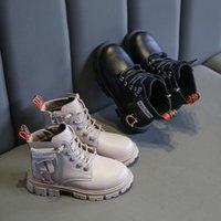Boots Childre's Shoes Boys Girls Plus Velvet Children Fashion Autumn Winter Princess Cotton Baby Short