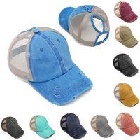 11 색 씻어 포니 테일 야구 모자 빈티지 염색 로우 프로필 조정 가능한 유니섹스 클래식 일반 야외 메쉬 모자 아빠 스냅 백 6 패널