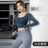 Lulu Legging Style Yoga Clothes for Women Spring and Summer New Long Sleeve Beautiful Back Tank-Top Quick-Drying with Chest Pad Peach Hip Ra