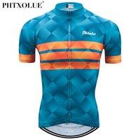 Phtxolue Летние велосипедные Джерси Мужчины / Велосипедная одежда / Maillot Ciclismo / Велосипедная одежда для велосипеда Мужская / Велоспорт Одежда