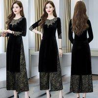 Abito Asia per le donne Abbigliamento etnico tradizionale abbigliamento nero abbigliamento nero stile orientale costume elegante cheongsam Ao Dai Set