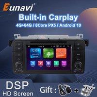 Eunavi One 1 Din Android 10 Voiture DVD Radio GPS pour E46 M3 Rover 3 Série Auto Stéréo Navigation Heavunit à Dash 4G RDS Player