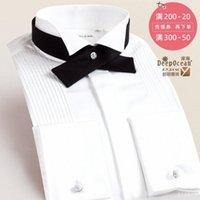 Camicia a maniche lunghe da uomo deedocean Swallowtail Stand Collar Collo Cotone Slim da inviare Papillon I77C #