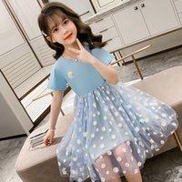 Vestido de niña de manga corta de manga corta para niños vestido de moda con estampado de niños vestido de niños 3T-12T Vestidos de estudiantes