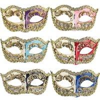 Cadılar bayramı Masquerade High-end El Yapımı Notlar İtalyan Venedik Kraliyet Maskesi Yarım Yüz Yin ve Yang Maskesi