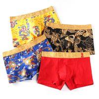 Mens Underwear Boxers Fashion China Dragon Printed Men Underpants Boxer Shorts Male Panties Underpants vetement homme