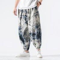 Hommes Harem Pants Joggers imprimé Pantalon d'entrejchoujatjotring Hommes 2021 Loose Coréen Streetwear Coton Pantalon Casual Hommes