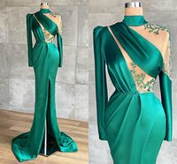 Aso Ebi 2021 Arabic Hunter Green Sexy Evening Dresses Beaded High Split Satin Formal Party Second Reception Gowns
