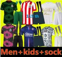 Kit para niños adultos 21 22 UANL Tigres Camisetas de portero de fútbol de 7 estrellas 2021 GIGNAC VARGAS Camiseta Maillot Local Visitante Tercera camisetas de fútbol de México