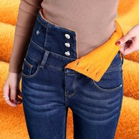 Women's Jeans High Waist Plus Velvet Thick 2021 Winter Warm Stretch Pencil Pants Fashion Washed Denim Trousers