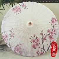 우산 클래식 레트로 핑크 매화 꽃 중국어 수제 오일 종이 우산 코스프레 파라솔 장식 선물 댄스