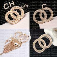 مصمم بروش رسالة الشهيرة الماس دبابيس دبوس شرابة النساء مجوهرات الملابس الديكور جودة عالية