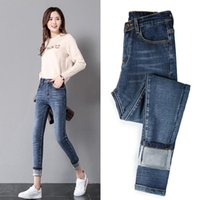 Women's Jeans Winter Cool High Waist Plush Thickened Korean Wear Warm Small Leg Pants Cashmere Soft Stretch Pencil