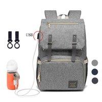 Nuevo bolso del pañal de la moda con la bolsa de pañal grande USB Maternidad para la momia Daddy impermeable a prueba de agua Viaje mochila Bolsas de enfermería