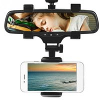 Universal Car Rear View Mirror Holder For Auto Truck Adjustable Rearview Mirror Mount Phone GPS Clip Holder Stand