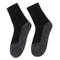 Spor Çorap Açık Kış Sıcak Gümüş İpek Çorap Yürüyüş Kayak Toptan
