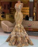 Sexy Dubai Beaded Evening Dress Luxury Mermaid Long V Neck Nude Tulle Crystals Formal Party Gown For Women Sleeveless