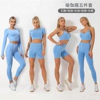 Бесшовные йоги костюм женские спортивные белье с короткими рукавами шорты с длинным рукавом Фитнес брюки в пять частей 2021 европейский и американский