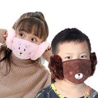 لطيف الكرتون الحيوان عزر قناع الأطفال أفخم المطرزة تصميم 2 في 1 الشتاء دافئ الفم غطاء الجملة