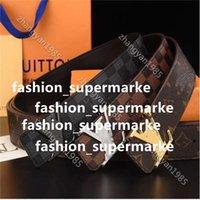 2021 الأزياء مشبك حزام جلد طبيعي عرض 3.8 سنتيمتر 15 أنماط عالية الجودة مع مربع مصمم الرجال النساء أحزمة رجالي 5aaaa