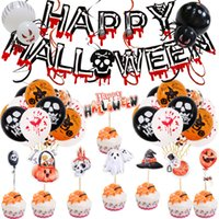Balloon Arch Garland Kit Black For Kids Halloween Classroom Theme Party Background Decor