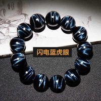 Natural 7a Blue Tiger Eye Stone Bracelet men's wood changing Stone Tiger Eye Stone Bracelet women's fashion bracelet Jewelry