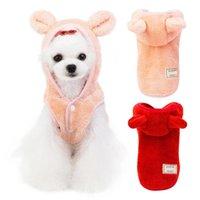 Одежда для собак ПЭТ осень и зимние бархатные 2-нотные уши с капюшоном пальто маленькие средние собаки холодная погода теплый пиджак 2021
