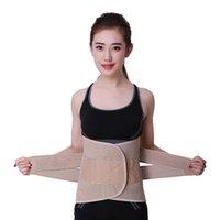 Waist Support Belt Elastic Breathable Sports Bodybuilding Abdomen Protection Postpartum Recovery Taille Unterstutzung
