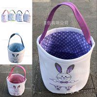 Baldes de lona de Basca de Páscoa personalizado Bunny Páscoa sacos Bunny Cauda Sacola 10 estilos Mix 493 S2