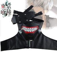 Tokyo Ghoul Maske Altın Ahşap Fermuar Maskesi Peruk Cosplay Sahne Sahne