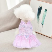 Dog Apparel Formal Dress Pet Clothes Lace Wedding Party Fresh And Sweet Dogs Vest Skirt For Small Chihuahua Embroidery Clothing