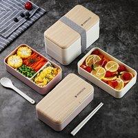 Çift Katmanlı Öğle Yemeği Kutusu 1200 ML Ahşap Duygu Salatası Bento Kutuları Mikrodalga Taşınabilir Konteyner Için İşçiler Öğrenci YFAX3094