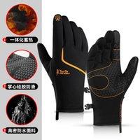 Unisex touchscreen winter thermisch warm radfahrenhandschuhe reflektierende wasserdichte volle finger outdoor sport mitten