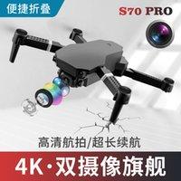 S70 PRO Drones pliantes UAV Haute Définition Haute Définition 4K Dual Caméra Quatre Axe Télécommande Avion Mini E58