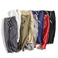 Men's Pants Cotton Joggers Men Summer Casual Slim Ankle-length Trousers Man Lightweight Solid Breathable Streetwear Sweatpants