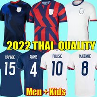 21 22 LUKAKU LAUTARO SKRINIAR DE VRIJ VIDAL BARELLA Inter MILAN ERIKSEN قميص كرة القدم 2021 2022 كرة القدم جيرسي HAKIMI GAGLIARDINI الرجال الاطفال مجموعات الزي الرسمي