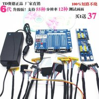 """Smart Power Plugs The 6th Generation Laptop TV / LCD / LED Tester Panel Supporto a pannello LCD 7- 84 """"W / LVDS Interface Cables Inverter 14Cable"""
