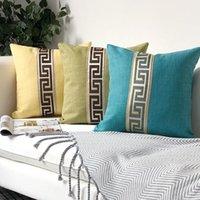 8 цветов простая мода хлопчатобумажная льняная подушка крышка дома декор диван бросок подушка чехол сплошная наволочка лоскутная льняная сплошная цветная подушка