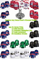2021 STANLEY CUP Finame Montreal Canadiens Hockey Jerseys Catchy Price Джерси Ник Сузуки Брендан Галлахер Джош Андерсон Джонатан Дроуин