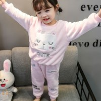 2pcs set Winter Baby Long Sleeve Pajamas Children Kids Cute Cartoon Flannel Warm Soft Home Suit for 1-8Y Girls Pajamas Clothing X0509