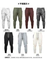 2021 asrv para hombre otoño pantalones casuales para hombre de tendencia de moda de tamaño suelto de tamaño múltiple de pantalones de camuflaje de pantalones deportivos al aire libre