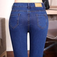 Women's Jeans For Women Elastic Slim Ladies Multi-size Denim Pants Female Black Blue Stretch Skinny Trousers Pencil